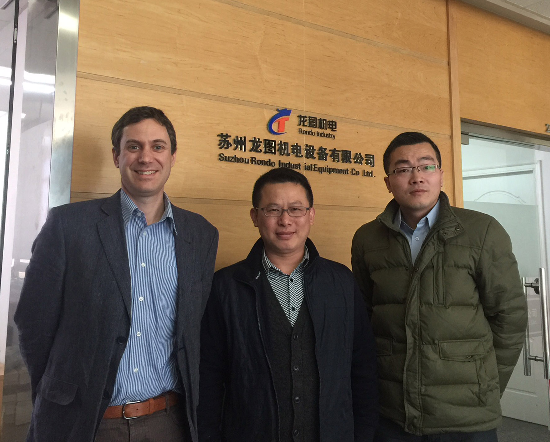 Filtermist Managing Director James Stansfield pictured with colleagues in China